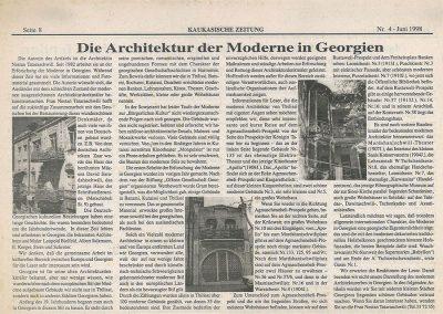 1998 – Die Architektur der Moderne in Georgien