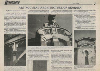1998 – Art Nouveau Architecture of Georgia. Weekly Newspaper RESONANCE