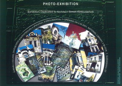 2001 – The Catalogue and the Poster of the Photo Exhibition Art Nouveau in Tbilisi. Tbilisi Public Library