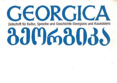 2002 – Unknown Part of Georgian Cultural Heritage  – Art Nouveau Architecture