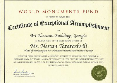 2003 – Certificate of Exceptional Accomplishment to Art Nouveau Buildings in Georgia