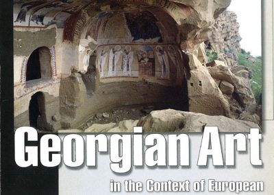 2008 – Vakhtang Beridze 1st International Symposium of Georgian Culture