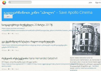 2010 – CAUSE – Save Apollo cinema