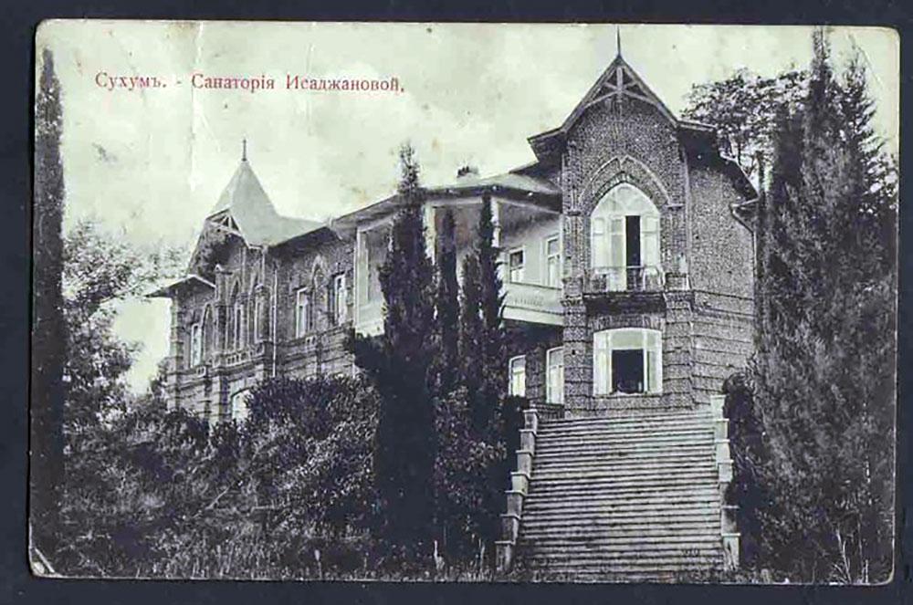 SOKHUMI_03