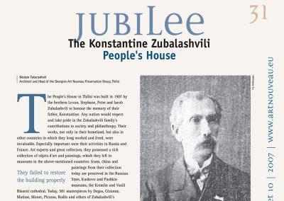 "2007 – The Konstantine Zubalashvili People's House. Magazine ""Coup de Fouet"""